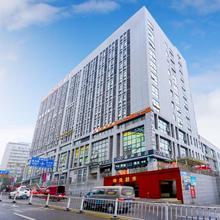 Xi'an Hotel(chongqing Xie Zi Tai Subway Station) in Chongqing