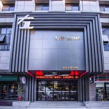 Xi'an Left Art Fashion Hotel in Xi'an
