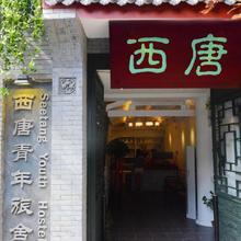 Xi'an See Tang Hostel in Xi'an