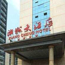 Xiangcheng Hotel in Changsha