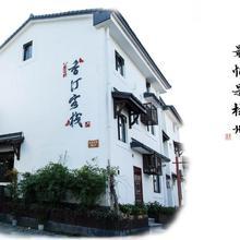 Xiangting Inn in Hangzhou