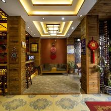 Xingyu Boutique Hotel in Dabanqiao