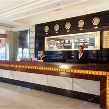 Xiuying Xitian Hotel in Tingfeng