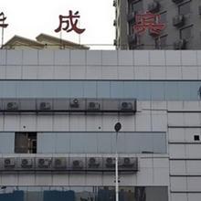 Xuzhou Huacheng Inn in Xuzhou