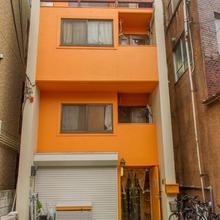 Yadoya Guest House Orange in Tokyo