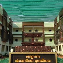 Yanathyna Hotel Ochheuteal in Kampong Saom