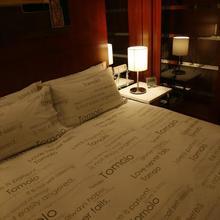 Yangtze River TOMOLO Hotel - Jianghan Road Branch in Wuhan