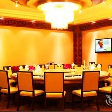 Yanji Baishan Guibinguan Hotel in Yanji