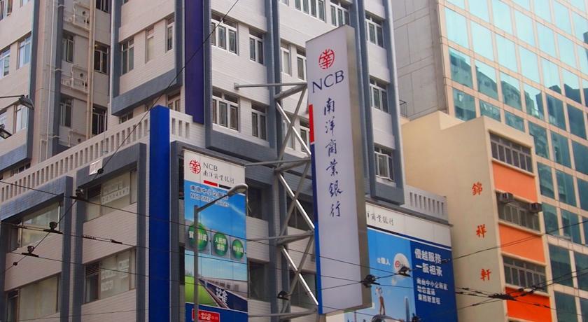 Yesinn - Causeway Bay in Hong Kong