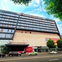 Yeste Hotel(chengdu Shuangliu International Airport Branch) in Chengdu