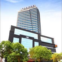 Yi Mei Plaza Hotel in Yiwu