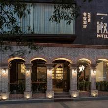 Yi She Shu Wu Hotel in Hangzhou