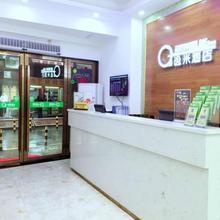 Yimi Inn Xihua Road Branch in Guangzhou