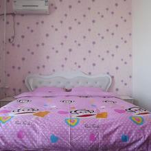 Yimi Sunshine Apartment in Xingtai