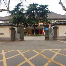Yishiyuan Hotel in Nanjing