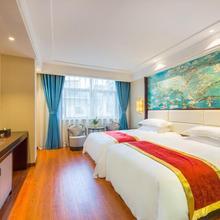Yiwu Boting Hotel in Yiwu