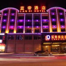 Yiwu Landi Boutique Hotel in Yiwu