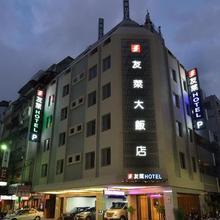 Yo Lai Hotel in Taipei