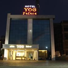 Hotel Yog Palace Shirdi in Shirdi