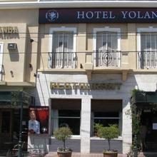 Yolanda Hotel in Cordoba