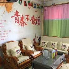 Youth&sunshine Hostel in Shenzhen