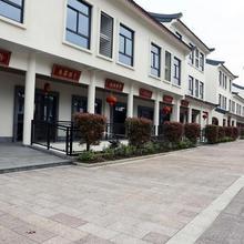 Youxi Inn in Yanji