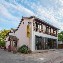 Youxiake Canal Hotel Hangzhou in Hangzhou