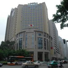 Yue Xiu Hotel Guangzhou in Guangzhou
