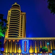 Yueda Financial City International Hotel in Guangzhou
