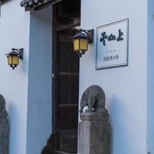 Yunshan Hotel in Hangzhou