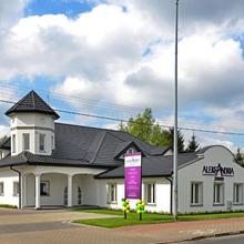 Zajazd Aleksandria in Lodz