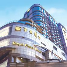 Royal Plaza Hotel in Hong Kong