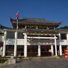 Zhuhai Harmony Resort Hotel in Zhuhai