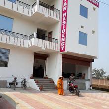 Zingohotel Kalyan Residency in Gaya
