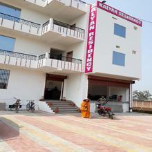 Zingohotels Kalyan Residency in Gaya