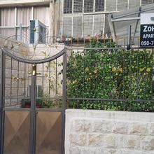 Zohar's Apartment in Haifa