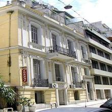 Zorbas Hostel in Athens