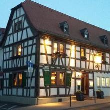Zum Schwanen Steinbach in Frankfurt