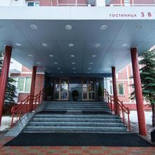 Zvezda Hotel in Minsk
