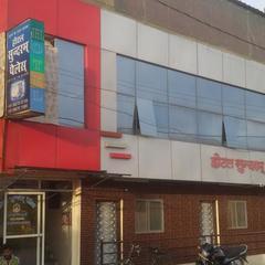 Hotel Sundaram Palace in Ujjain