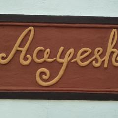 Aayesh Bed & Breakfast in Shanti Niketan