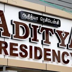 Aditya Residency in Pollachi