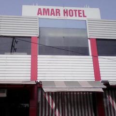 Amar Hotel in Patiala
