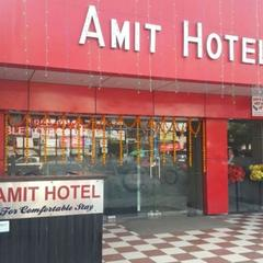 Amit Hotel in Lucknow