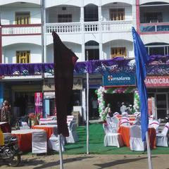 Amrapali Guest House in Bodh Gaya