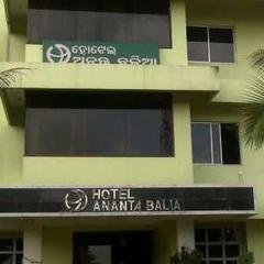 Hotel Ananta Balia in Jharsuguda