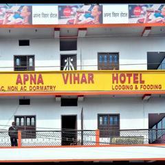 Apna Vihar Hotel in Patna