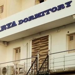 Arya Dormitory Hotel in Bhavnagar