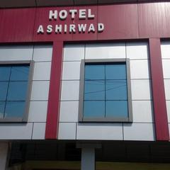 Ashirwad Hotel in Kakarmatha