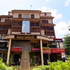 Ashlesh Hotel in Manipal